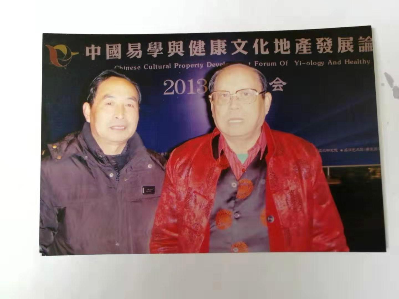 袁老师与邵伟华老师合影
