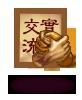 学风水,裴翁弟子班说明图标3